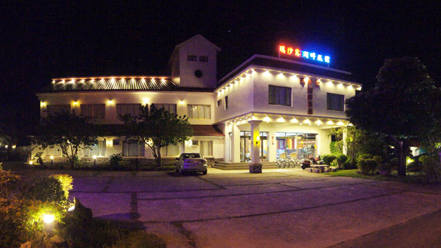 便宜墾丁度假訂房1499元起  墾丁瑪沙露湖畔旅館