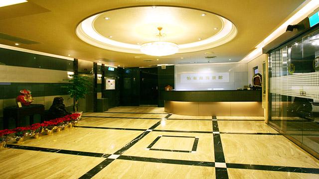 台中怡東商務旅館(台中市)