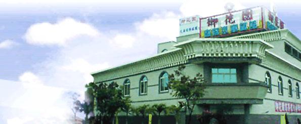 御花園(斗六館)商務汽車旅館 / 640雲林縣斗六市府文路56號