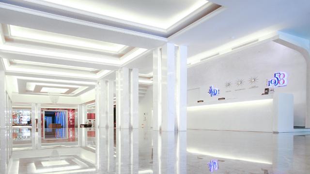 華園飯店(高雄市)