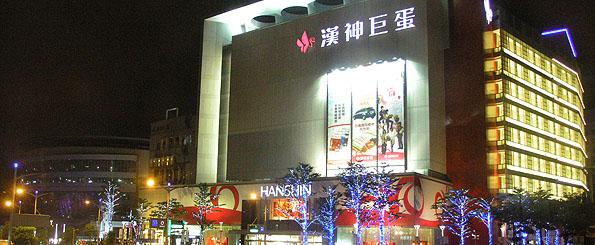沐戀商旅後驛館(高雄市)