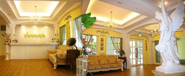 米朵花園旅店(高雄市)