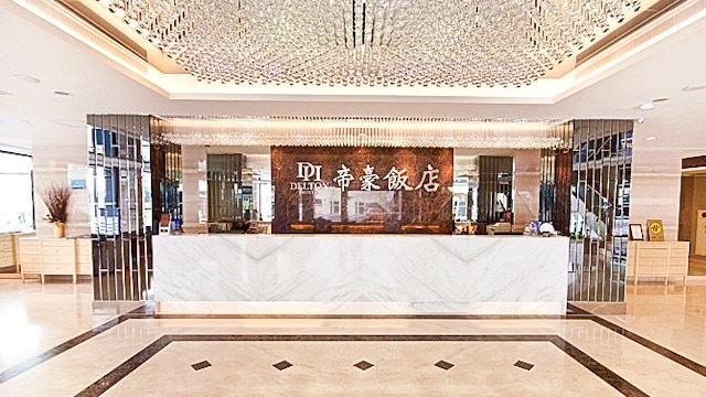 帝豪飯店(高雄市)