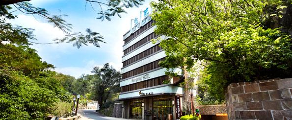 金都精緻溫泉飯店(台北市)