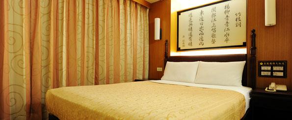 金座商務大飯店(台中市)