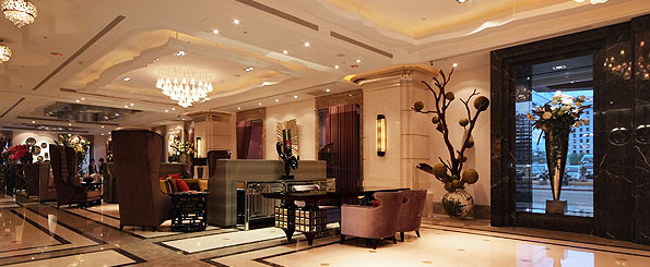 和璞飯店(台北市)