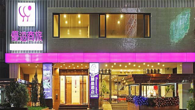 嘉義優遊商旅 / 60041嘉義市中山路617號11樓
