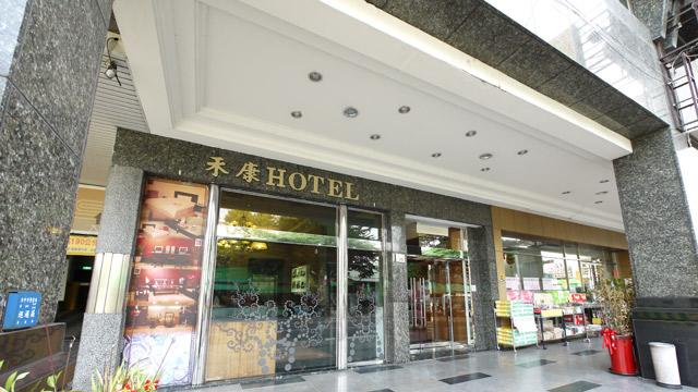 [開箱心得]禾康商務旅館@ 可可杏仁烤布:: 隨意窩Xuite日誌