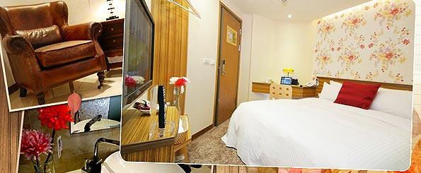 皇品時尚旅店 / 220 新北市板橋區民族路34巷13號