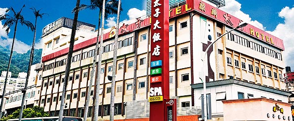 麒麟太子大飯店 / 26243宜蘭縣礁溪鄉礁溪路五段67號