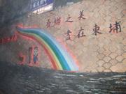 東埔溫泉之遊