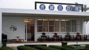 南投茶香文化2日遊