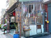 台南在地文化樂園之旅
