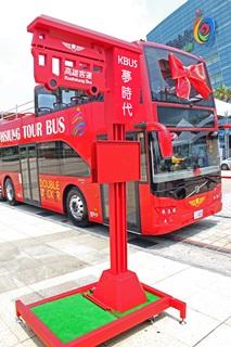 高雄雙層巴士