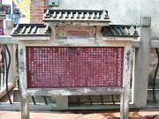 【台灣觀光巴士】左營蓮池潭、佛光山朝聖一日遊