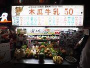 台灣101旅遊路線(五星級)八日遊-高入(一)