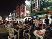 台灣101旅遊路線(3星級)七日遊-高入(二)