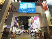 新堀江商圈、旗津二日遊