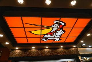 丹丹漢堡-岡山店