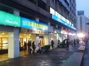 台北自行車樂活之旅III
