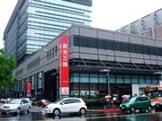 台北購物之旅(二)