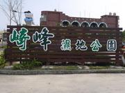 大鵬灣生態之旅