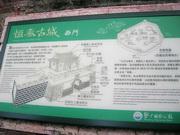 【台灣觀光巴士】恆春古城溫泉巡禮一日遊