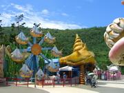 花蓮海洋公園一日遊