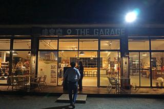 TheGarage台東糖廠。庫空間