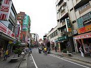 台北都會三日遊B行程