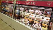 冰淇淋夢工場二日遊