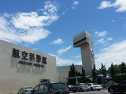 台灣101旅遊路線(五星級)十日遊-北入(二)