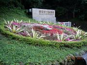 新竹風城文化古蹟二日遊