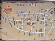 泰安溫泉、苗栗南庄老街知性之旅