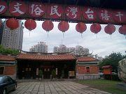 台中藝術文化之旅