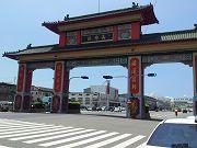 【台灣觀光巴士】夜遊國際港都