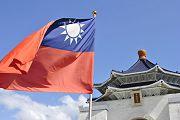 台北歡樂一日遊