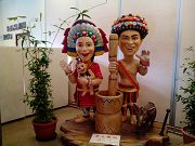 原住民文化之旅