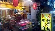 台北歡樂Shopping三日遊