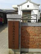 台南在地人之旅