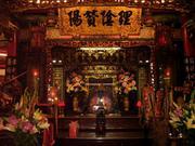 新竹文化之旅【城隍廟→竹科】