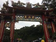 踏青、購物台北遊