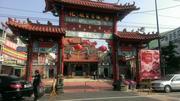 台南享受好風光之旅