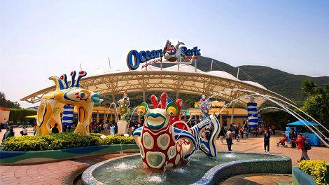 《遊香港》海洋公園3天2夜自由行含稅