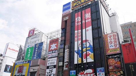 【香草GO划算】池袋太陽城王子5日(含稅)