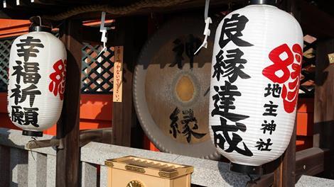 ●台灣虎航●ShinOsaka新大阪自由行5日(含稅)
