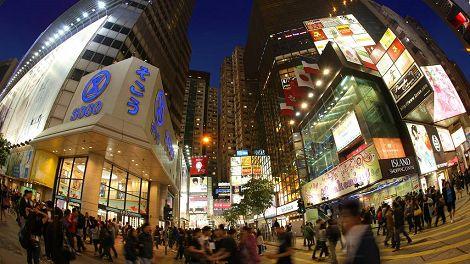 《兩人成行》香港港島太平洋酒店3天自由行-未稅