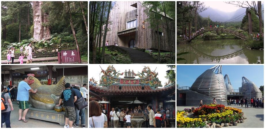 建議行程:紫南宮→溪頭森林遊樂區→入住溪頭米堤大飯店