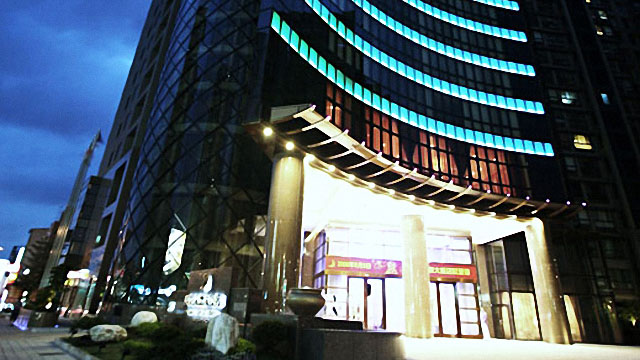 尊爵天際大飯店 Monarch Skyline Hotel