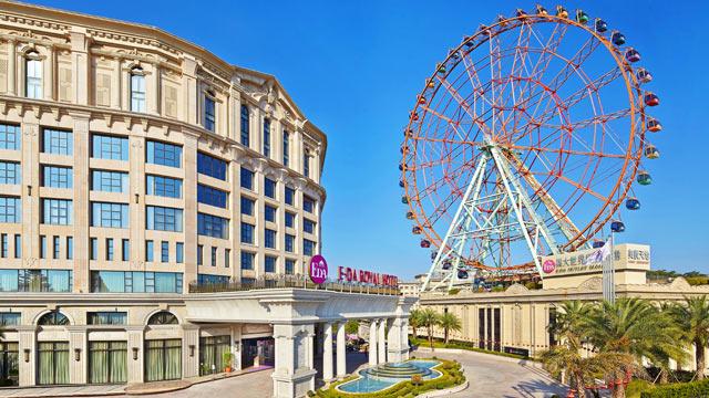 �����q�j�Ӯa�s�� E-Da Royal Hotel